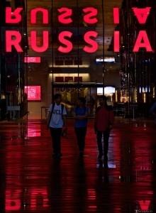 Russia pavilion 1